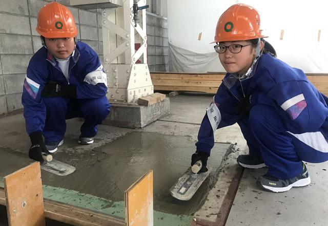 竜王中学校勤労体験