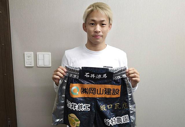 総合格闘技パンクラス石井涼馬選手