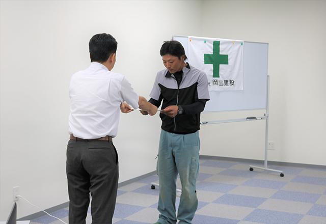 安全衛生協議会・納会・進発式
