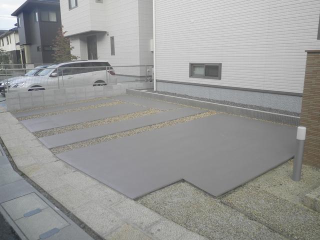 個人邸駐車場 施工後