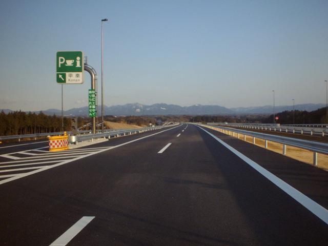 道路構造物