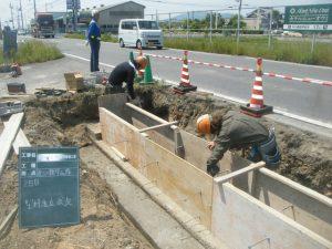 土木工事 小型水路