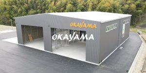 岡山建設新倉庫